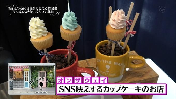 30 めざましテレビ GirlsAward  A (46)