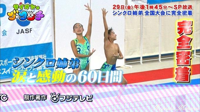 16 ライオンのグータッチ 西野七瀬② (9)