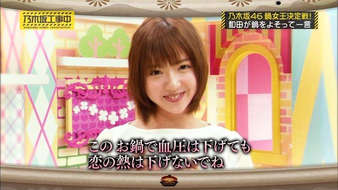 乃木坂工事中 鍋女王決定戦2⑥ (9)