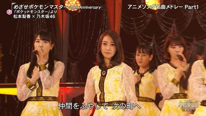 13 FNS歌謡祭 ① (28)