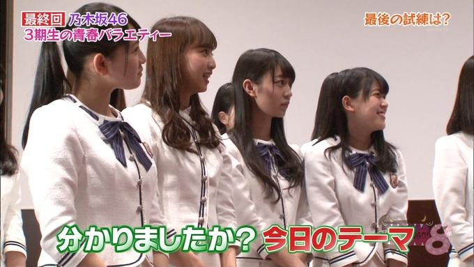 NOGIBINGO83期生 最後の試練① (34)