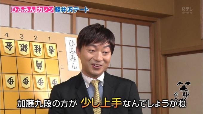 25 笑神様は突然に 伊藤かりん (44)