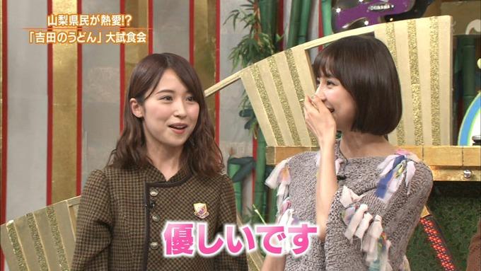 9 ケンミンショー 衛藤美彩③ (18)