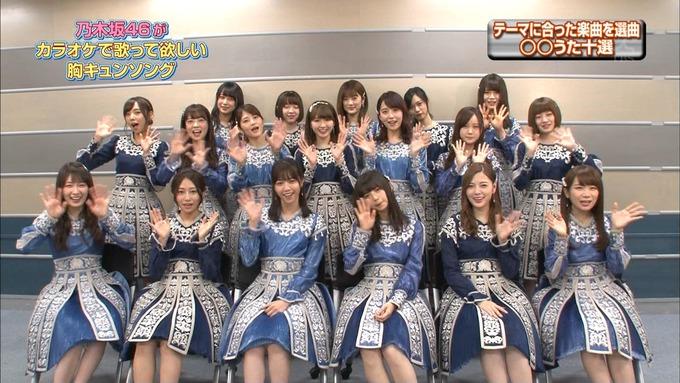 14 CDTV 乃木坂46① (100)