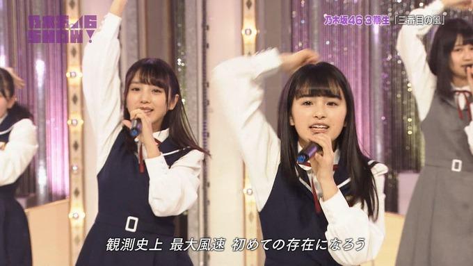 乃木坂46SHOW 新しい風 (61)