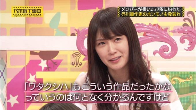 乃木坂工事中 センス見極めバトル⑧ (105)