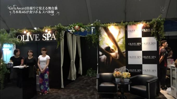30 めざましテレビ GirlsAward  A (63)