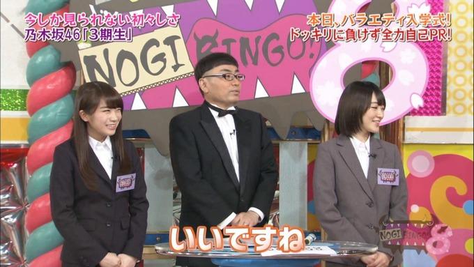 NOGIBINGO8 梅澤美波 自己PR (30)