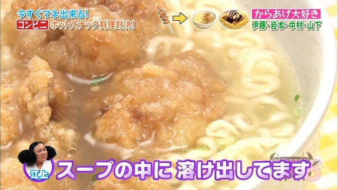 NOGIBINGO8 ホットスナック選手権 理々杏 蓮加 美月 麗乃 (85)