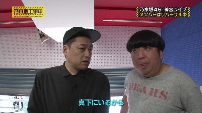 乃木坂工事中 日村密着④ (8)