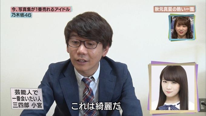 13 バズリズム02 乃木坂46i① (34)