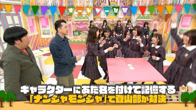 乃木坂工事中『17枚目シングルヒット祈願』氷の滝登り(36)