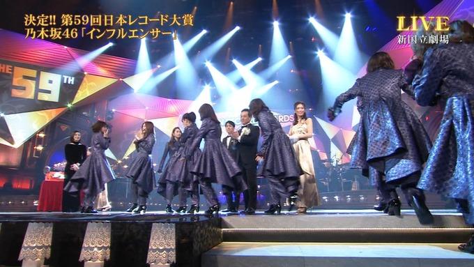 30 日本レコード大賞 受賞 乃木坂46 (23)