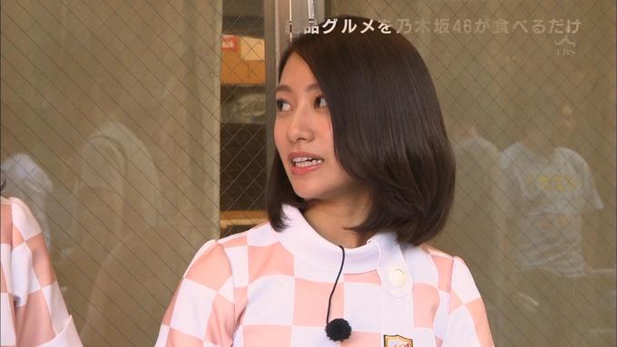 乃木坂46の食べるだけ①堀 衛藤 桜井 優里⑧ (7)