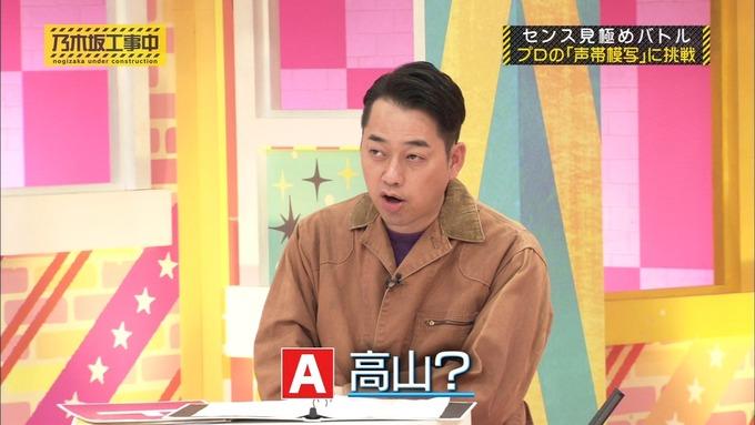 乃木坂工事中 センス見極めバトル⑪ (9)