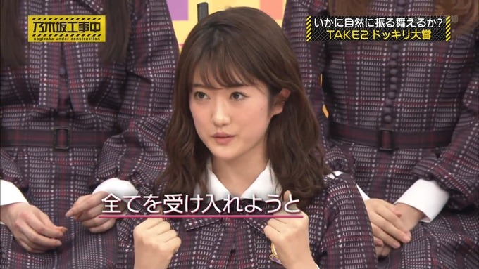 【乃木坂工事中】樋口日奈『ビックリリアクション大賞』 (44)