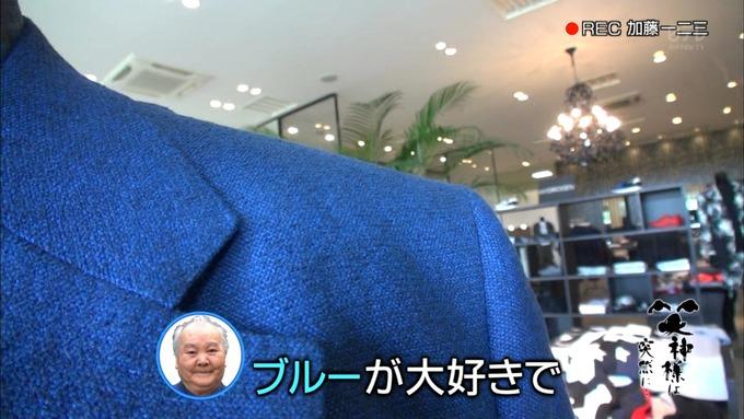 25 笑神様は突然に 伊藤かりん (19)