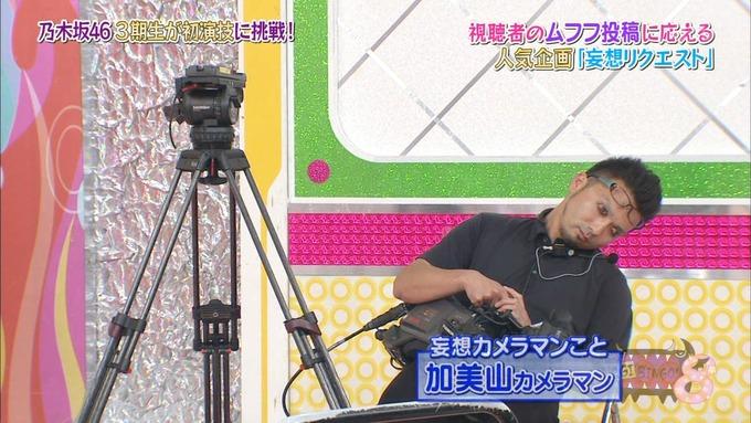 NOGIBINGO8 妄想リクエスト 中元日芽香 渡辺みり愛 星野みなみ (56)