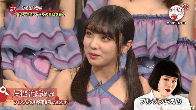 18 明石家紅白 乃木坂46⑤ (3)