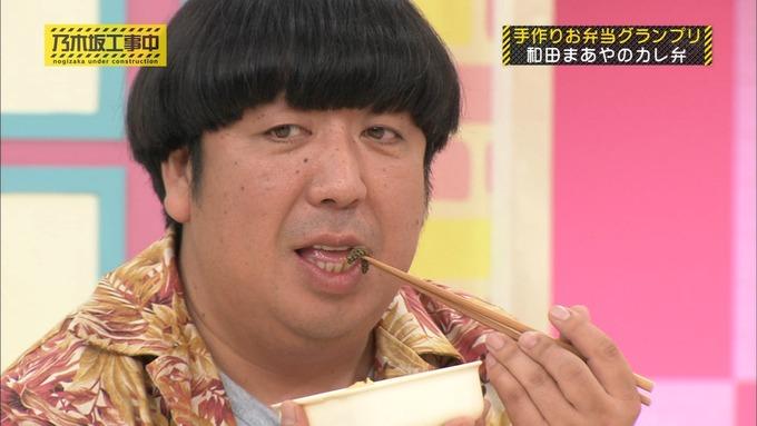乃木坂工事中 お弁当グランプリ 和田まあや③ (15)