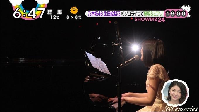 ZIP 生田絵梨花ソロコンサート (43)