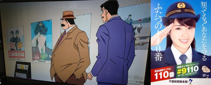 高山一実 名探偵コナン (4)