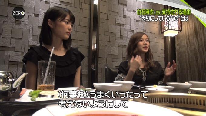 NEWS ZERO 白石麻衣特集 (75)