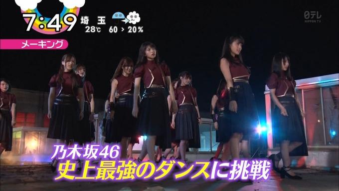 ZIP 女は一人じゃ眠れない MV (1)