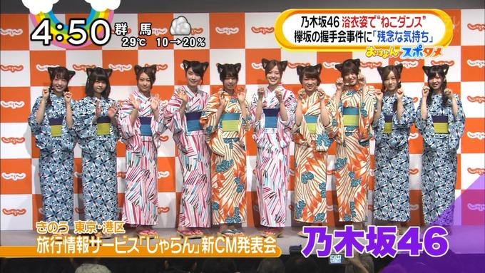 おは4 じゃらん② 乃木坂46 (3)