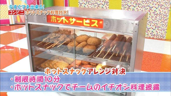 NOGIBINGO8 ホットスナック選手権 理々杏 蓮加 美月 麗乃 (8)