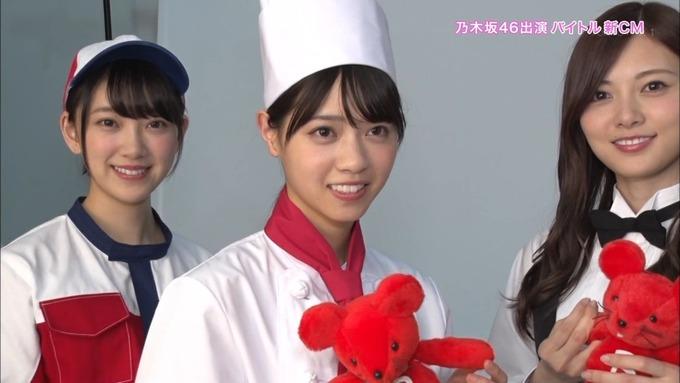 CM INDEX 乃木坂46 バイトル (28)