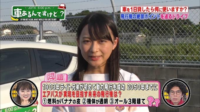 17 車あるんですけど 鈴木絢音 樋口日奈⑤ (17)