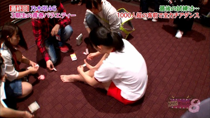 NOGIBINGO83期生 最後の試練① (62)