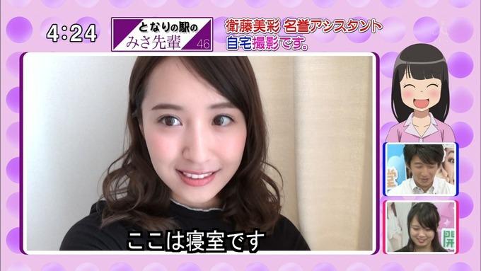 22 開運音楽堂 衛藤美彩 (9)
