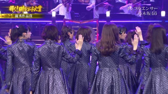 30 日本レコード大賞 乃木坂46 (166)