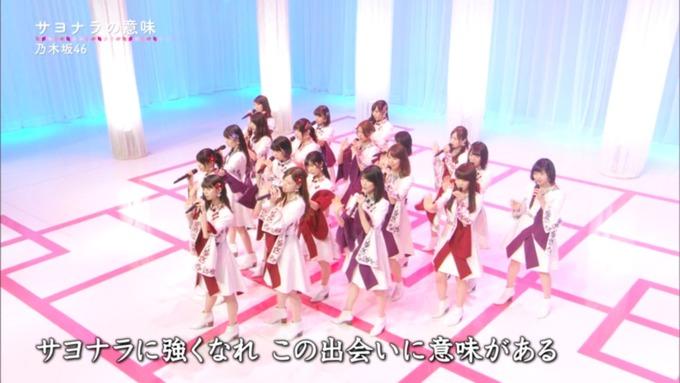 卒業ソング カウントダウンTVサヨナラの意味 (59)