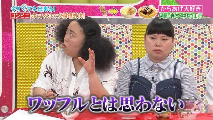 NOGIBINGO8 ホットスナック選手権 理々杏 蓮加 美月 麗乃 (109)