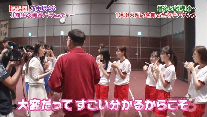 NOGIBINGO83期生 最後の試練③ (7)