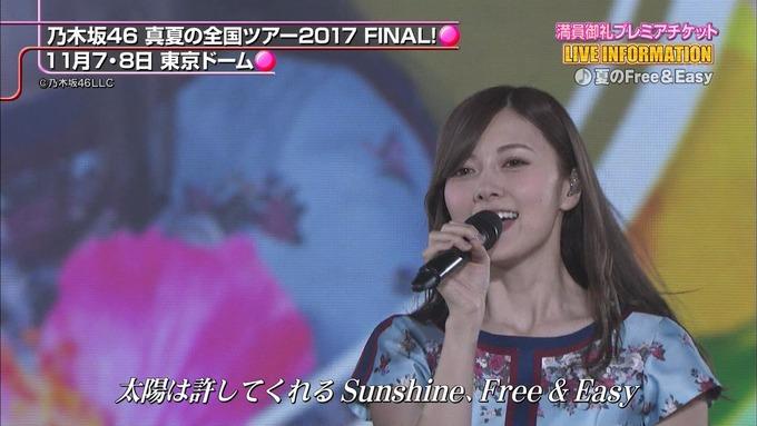 CDTV 東京ドーム 乃木坂46 (8)