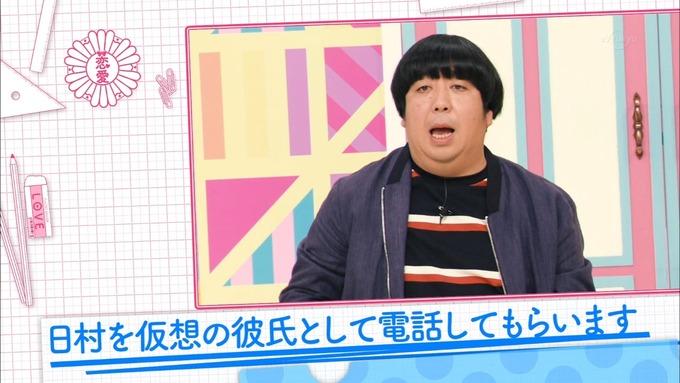 乃木坂工事中 恋愛模擬テスト⑩ (2)