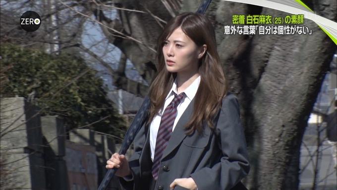 NEWS ZERO 白石麻衣特集 (48)