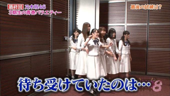 NOGIBINGO83期生 最後の試練① (23)