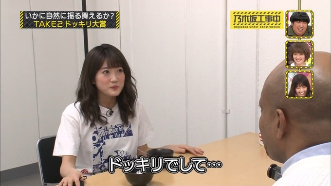 【乃木坂工事中】樋口日奈『ビックリリアクション大賞』 (23)