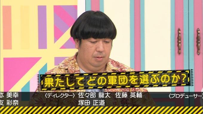 乃木坂工事中 次週 進軍団員 後半 (14)