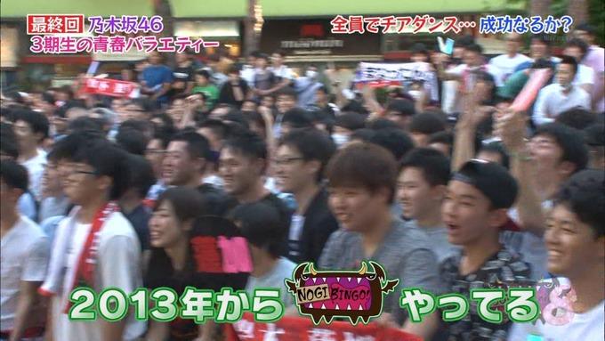 NOGIBINGO83期生 最後の試練⑥ (47)