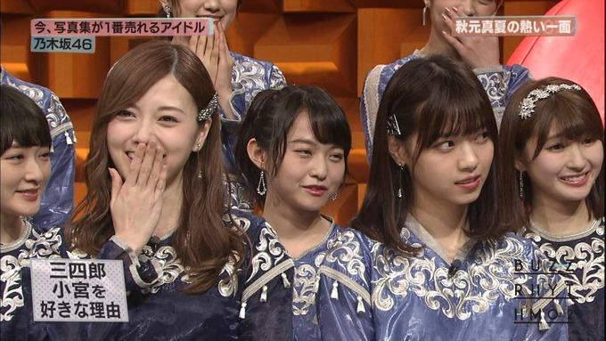 13 バズリズム02 乃木坂46i① (25)