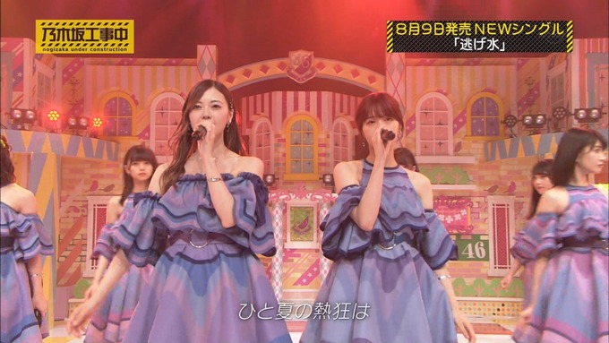 乃木坂工事中 18thヒット祈願⑥ (11)