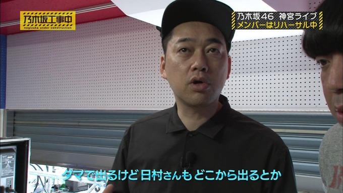 乃木坂工事中 日村密着④ (13)