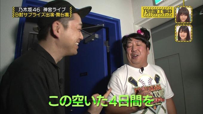 乃木坂工事中 日村密着⑦ (25)