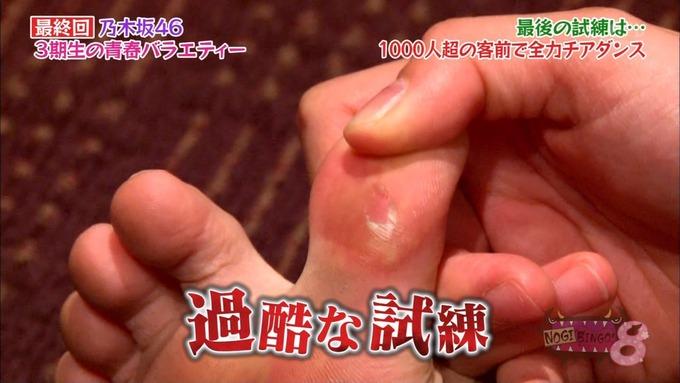NOGIBINGO83期生 最後の試練① (65)